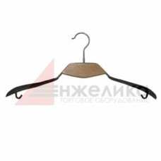 QXK020 Плечико д/одежды (с деревянной вставкой)