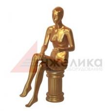 Женский манекен / сидячий (золотой) / ЖСЗ
