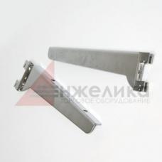 GL   2250 Полкодержатель для стеклянных полок 260 мм