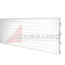 В/Задняя стенка перфорированная 1000*250 мм