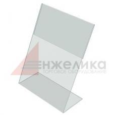 RE101-A3  Подставка вертикальная