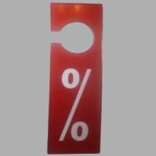 Таблички для торгового зала (%)