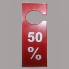 Таблички для торгового зала (50%)