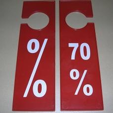 Таблички для торгового зала (70%)