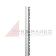 Уголок (стойка) архивного стеллажа 2500мм