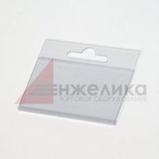 DBHE339-TR-0070 / Ценникодержатель подвесной (подвешивается с помощью клипс на прутья проволочных корзин и полок)