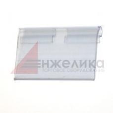 Ценникодержатель навесной (прозрачный) DRA339-TR-0070