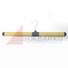 Плечико д/одежды (поролон) L= 470 / желтое