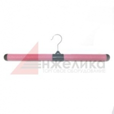 Плечико д/одежды (поролон) L= 470 /розовое