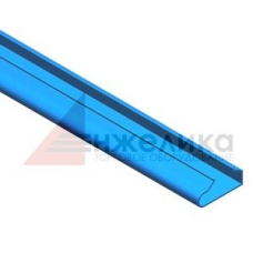 Вставка пластиковая / синяя  L=1200 мм