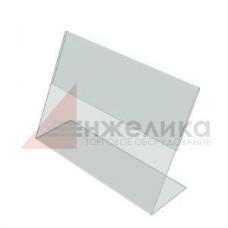 RE102-A4  Подставка горизонтальная, (300*210)