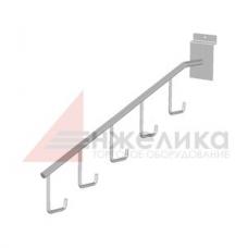 F / Кронштейн (5 крючков) пруток d-10 мм